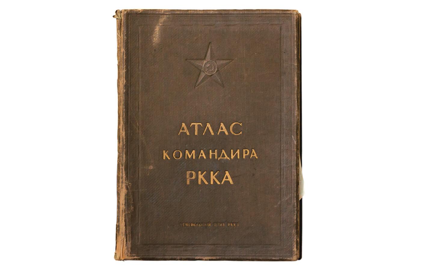 Atlas d'un Major du P.K.K.A