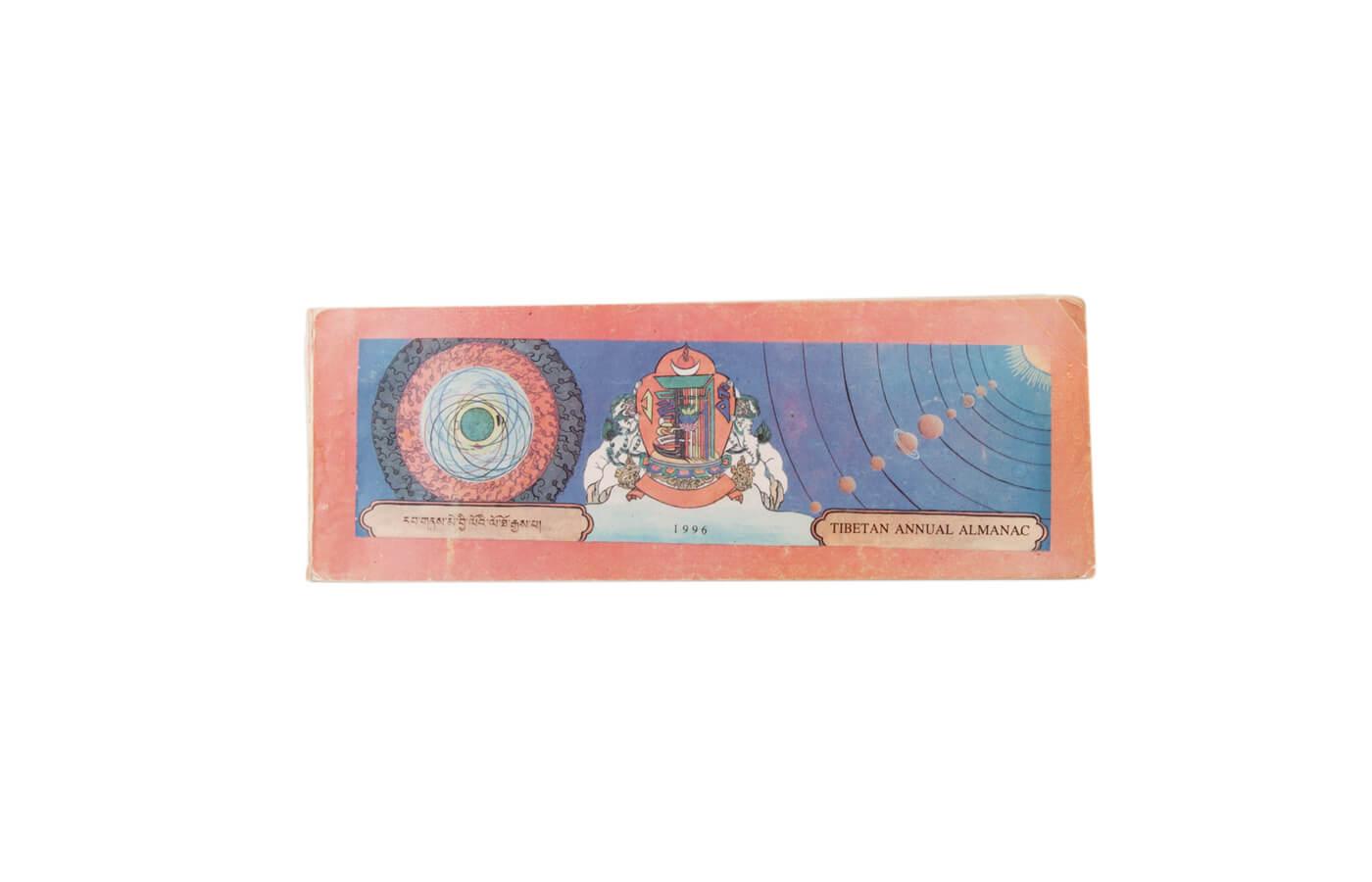 Tibetan Annual Almanac
