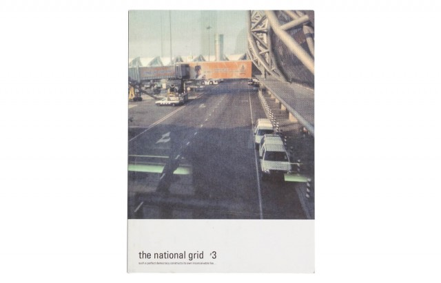 The National Grid #3