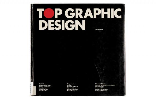 Top Graphic Design