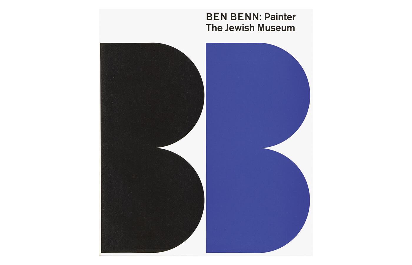 Ben Benn: Painter