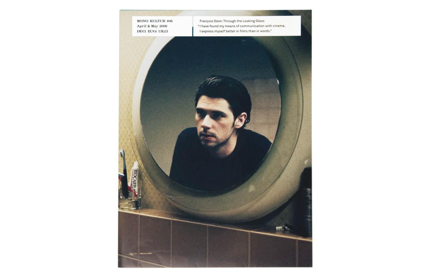 mono.kultur #06, François Ozon: Through The Looking Glass