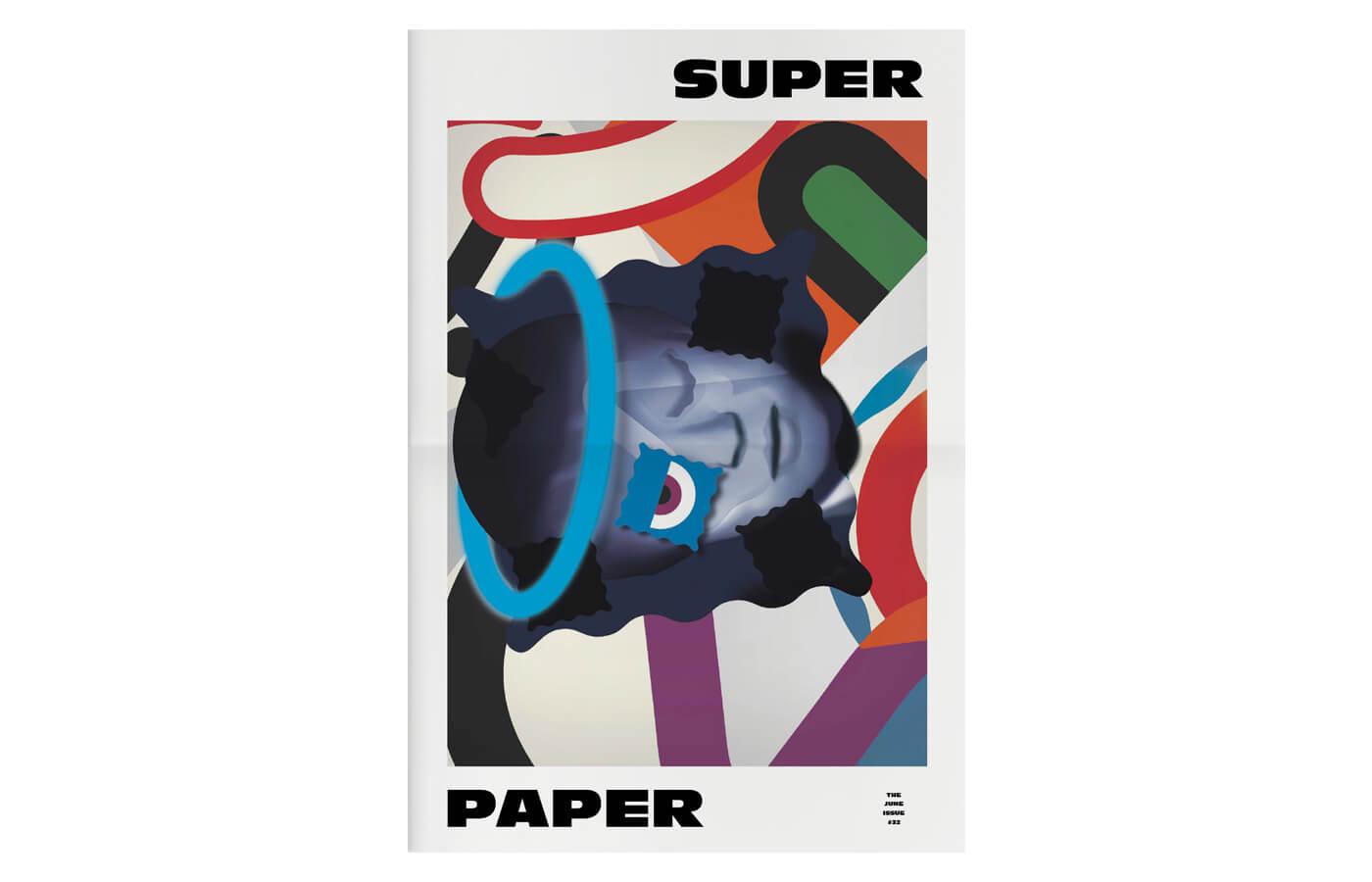 Superpaper #32