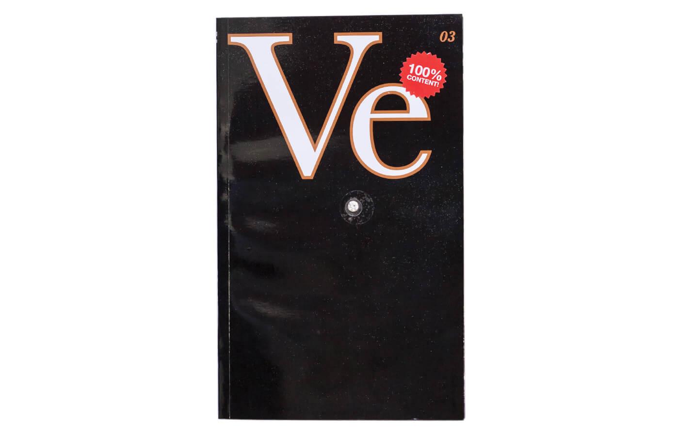 Veneer Magazine #03/18