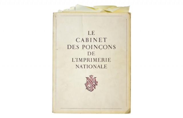 Le Cabinet des poinçons de l'Imprimerie Nationale